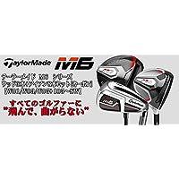 TAYLOR MADE(テーラーメイド) M6 フルセット ウッド3本+アイアン8本セット (アイアンカーボンシャフト) 装着モデル 【W#1/W#3/W#5+I#5~I#9+PW+AW+SW】 右利き用 メンズゴルフクラブ フルセット