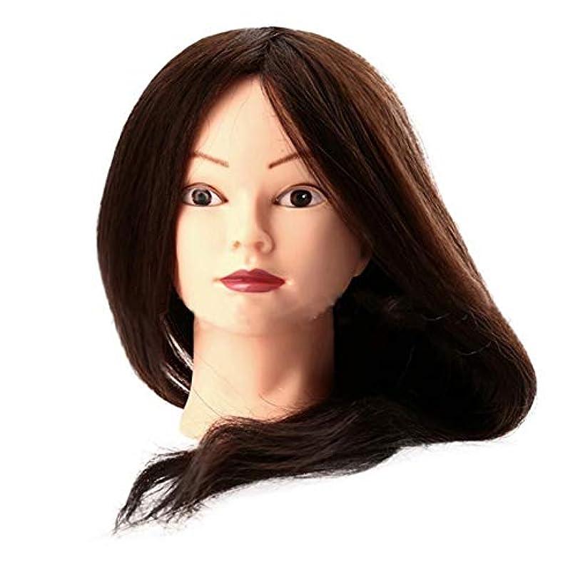 ヘアマネキンヘッド練習ディスク髪編組ヘッドモデル理髪店学校教育かつらヘッドバンドブラケット