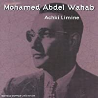 Achki Limine