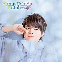 【Amazon.co.jp限定】Rainbow【期間限定盤】(オリジナル複製サイン&コメント入りブロマイド付き)