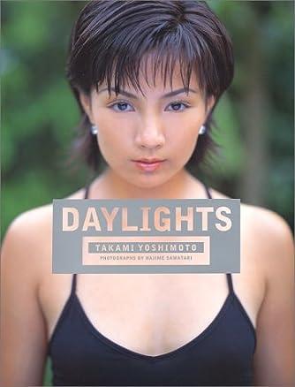 DAYLIGHTS―吉本多香美写真集
