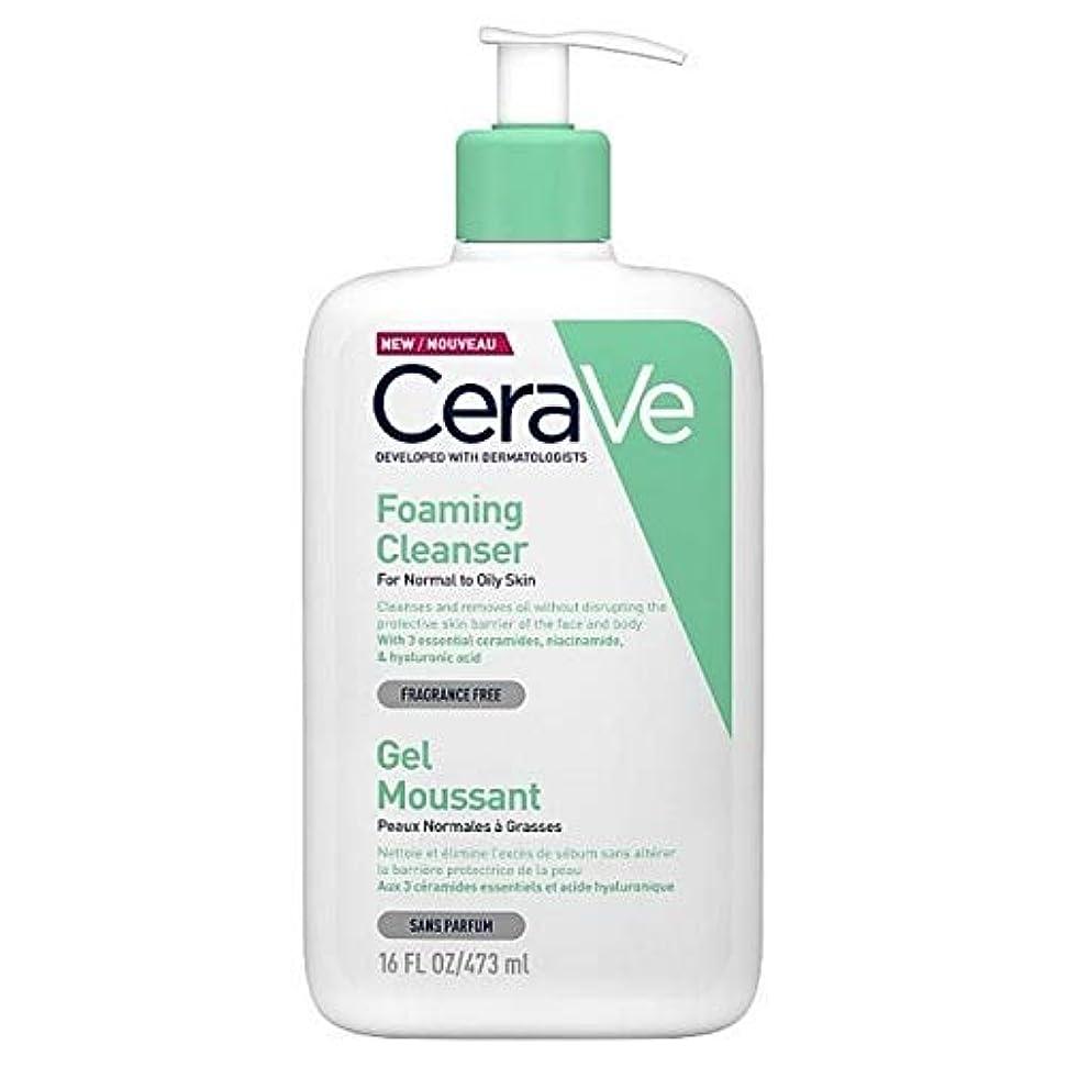 生産的代わりにオーディション[CeraVe] Ceraveフォーミングクレンザーの473ミリリットル - CeraVe Foaming Cleanser 473ml [並行輸入品]