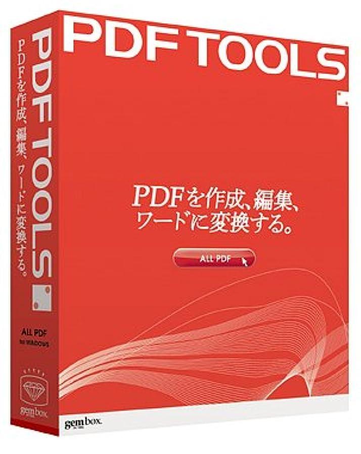 耐えられる密度赤面PDF TOOLS All PDF