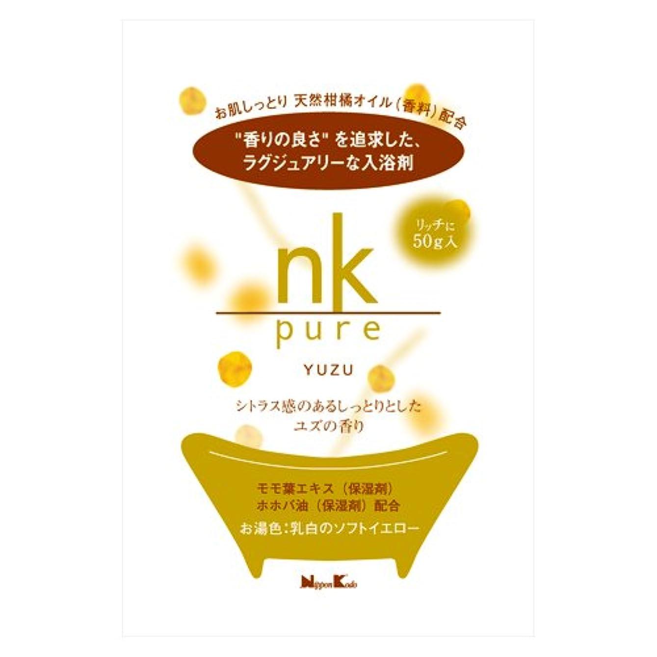 運河り説得力のある【X10個セット】 nk pure 入浴剤 ユズ 50g