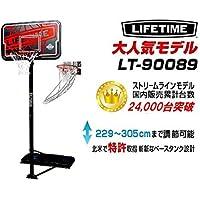 LIFETIME ライフタイムバスケットゴール LT-90089ボールリターン