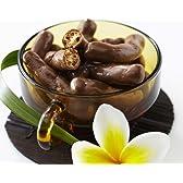 ROYCE'(ロイズ) かりんとうチョコレート