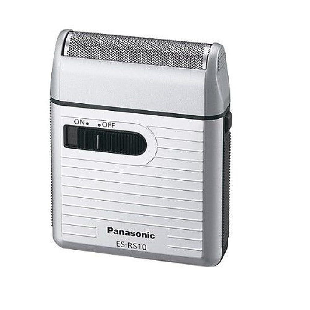 氏ロケーション名門Panasonic ES-RS10-S ンズポケットシェーバーシルバー ESRS10 日本製 [並行輸入品]