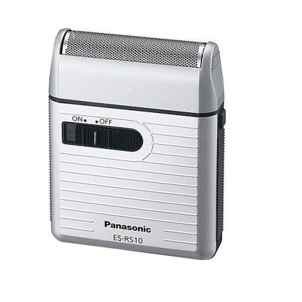 移動劇的崇拝しますPanasonic ES-RS10-S ンズポケットシェーバーシルバー ESRS10 日本製 [並行輸入品]