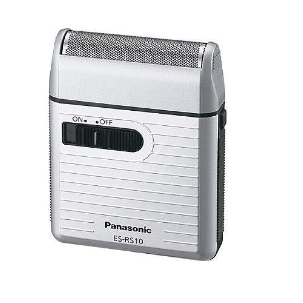 太陽公式平均Panasonic ES-RS10-S ンズポケットシェーバーシルバー ESRS10 日本製 [並行輸入品]