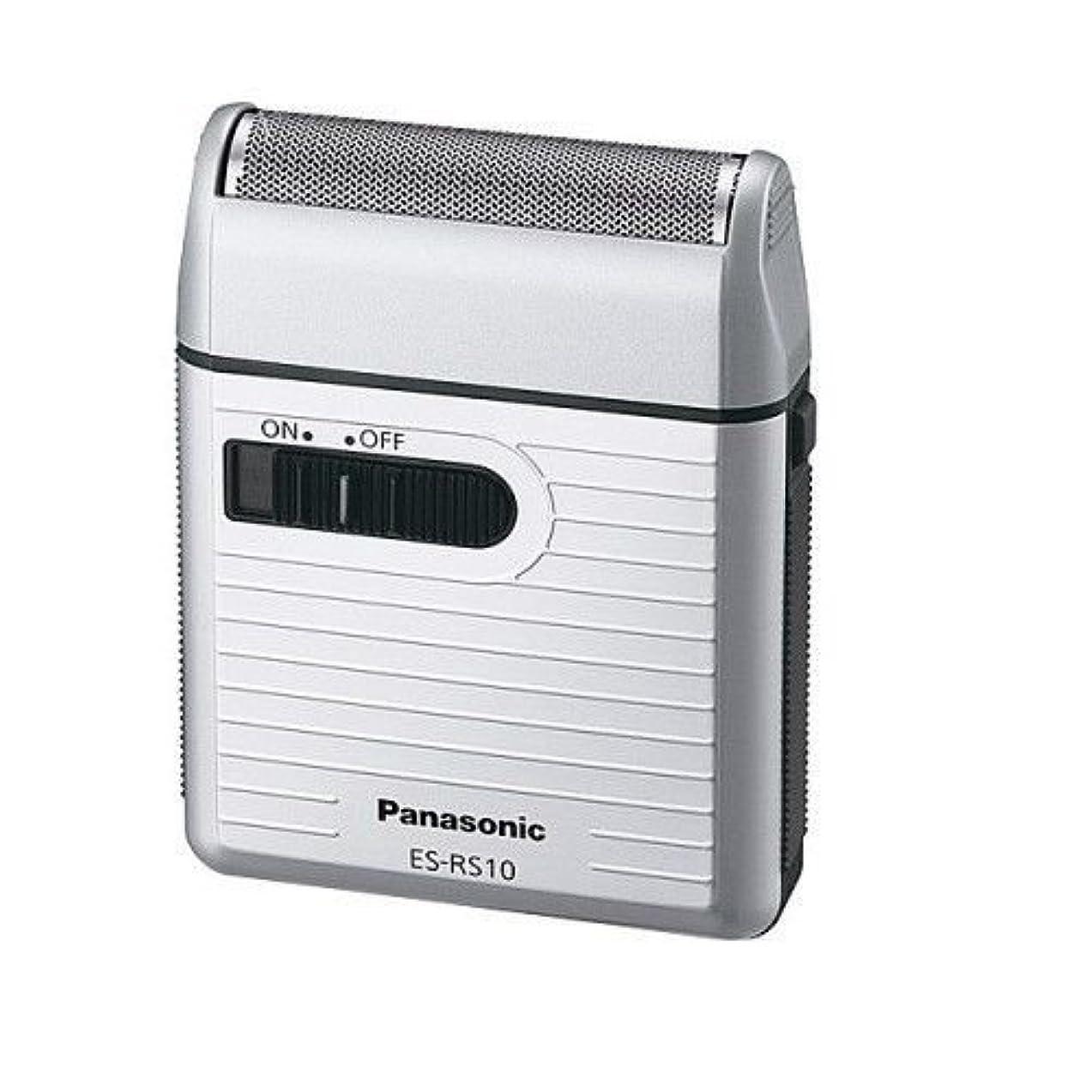 降臨逆さまに牛肉Panasonic ES-RS10-S ンズポケットシェーバーシルバー ESRS10 日本製 [並行輸入品]