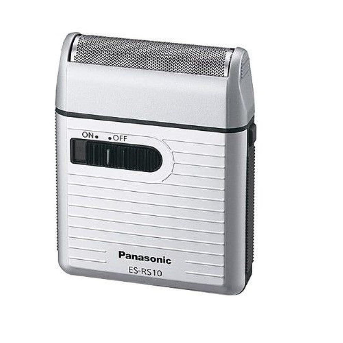 間に合わせ音声令状Panasonic ES-RS10-S ンズポケットシェーバーシルバー ESRS10 日本製 [並行輸入品]
