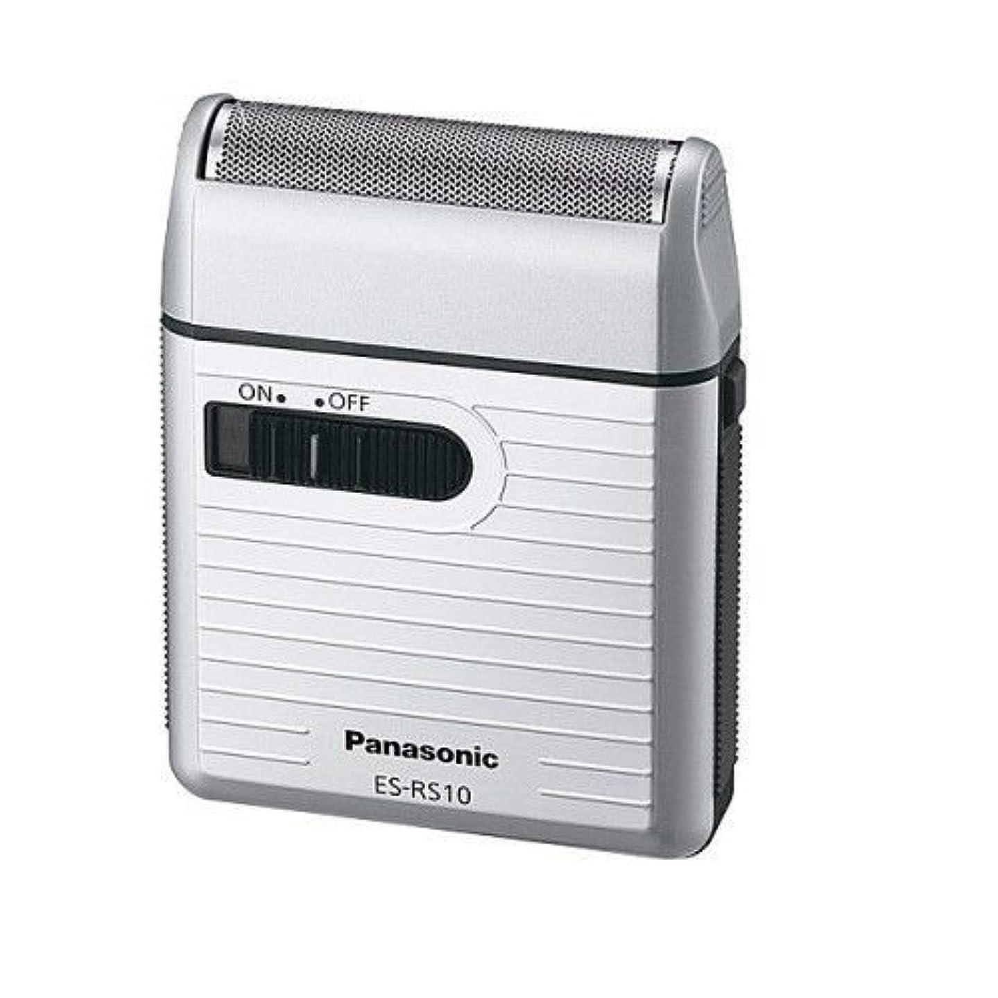 無人オリエンタル仲人Panasonic ES-RS10-S ンズポケットシェーバーシルバー ESRS10 日本製 [並行輸入品]