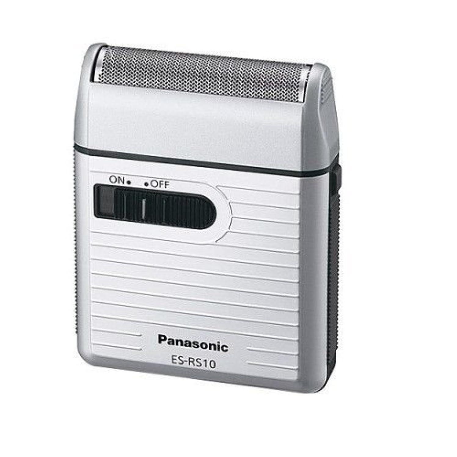 ママ倫理あいまいなPanasonic ES-RS10-S ンズポケットシェーバーシルバー ESRS10 日本製 [並行輸入品]