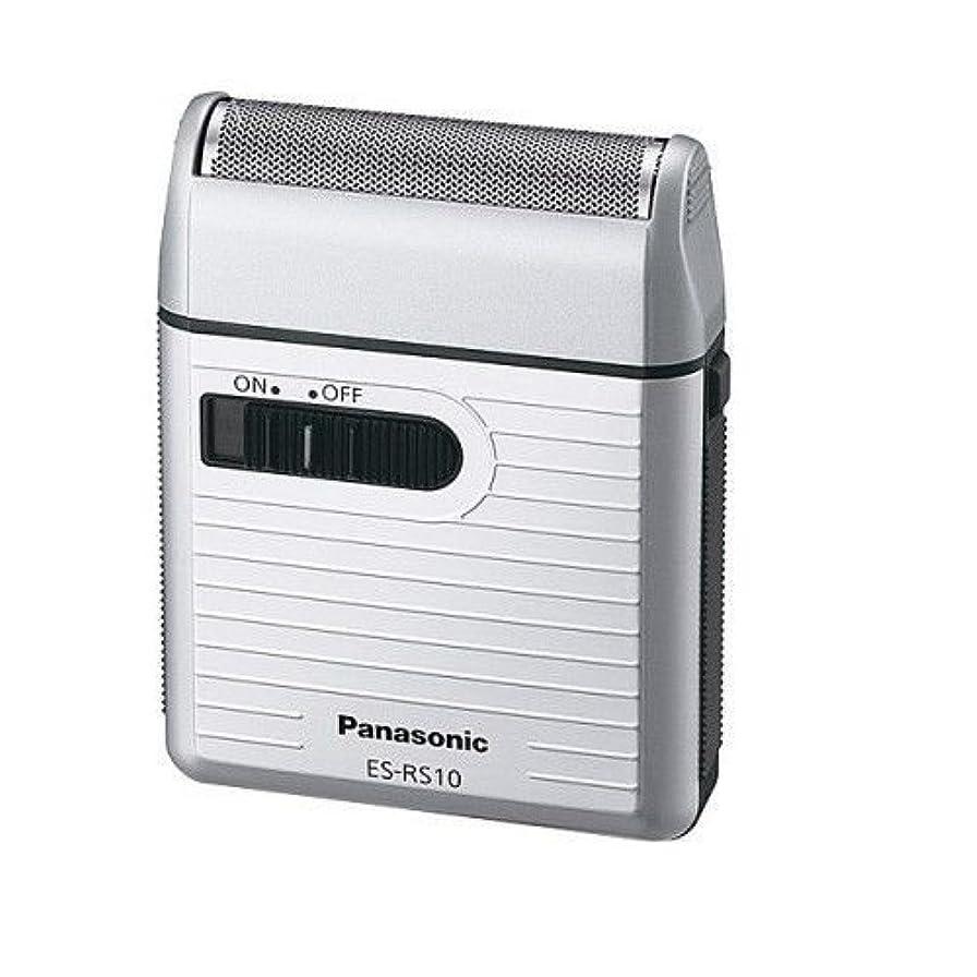 ストロークコート不誠実Panasonic ES-RS10-S ンズポケットシェーバーシルバー ESRS10 日本製 [並行輸入品]