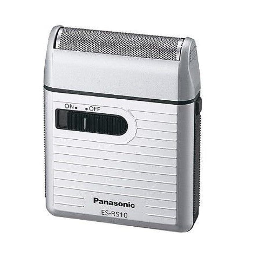不忠自分を引き上げる指定Panasonic ES-RS10-S ンズポケットシェーバーシルバー ESRS10 日本製 [並行輸入品]