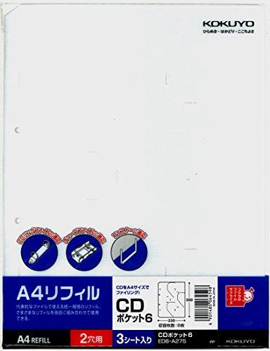 RoomClip商品情報 - コクヨ ファイル CD DVD ポケット 6枚収容 2穴 A4 レフィル EDB-A275