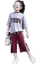 2点セット  シャツ ガウチョパンツ 女の子 子供用 キッズ 韓国子供服 二点セット 上下セット セットアップ パンツセット (150)