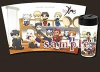 Fate/Zero フェイト/ゼロ 第2回視聴会特製タンブラー 限定 新品