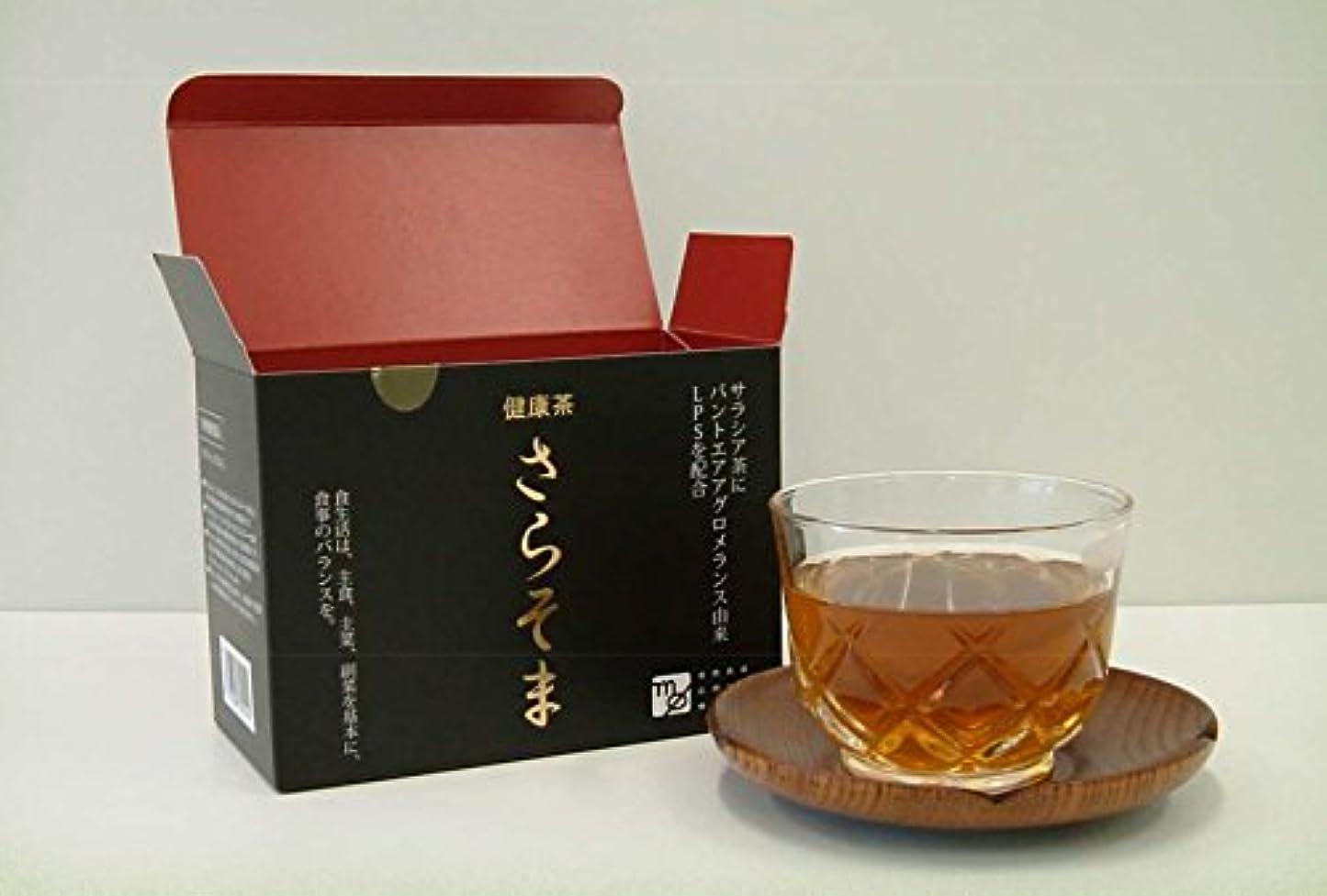 暴力的な味データベース健康茶さらそま 旧サラソマ茶