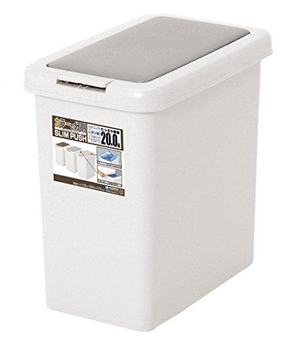 日本製 ゴミ箱 スリムプッシュ 20L ライトグレー