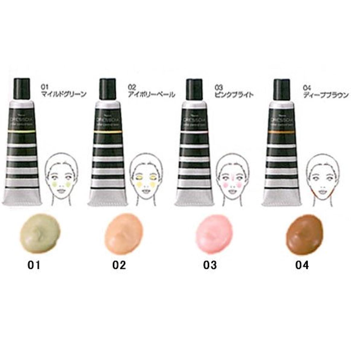 バズラベル肯定的ナリス化粧品 ドレスディア カラーコントロールベース部分用 化粧下地 20g 02 アイボリーベール