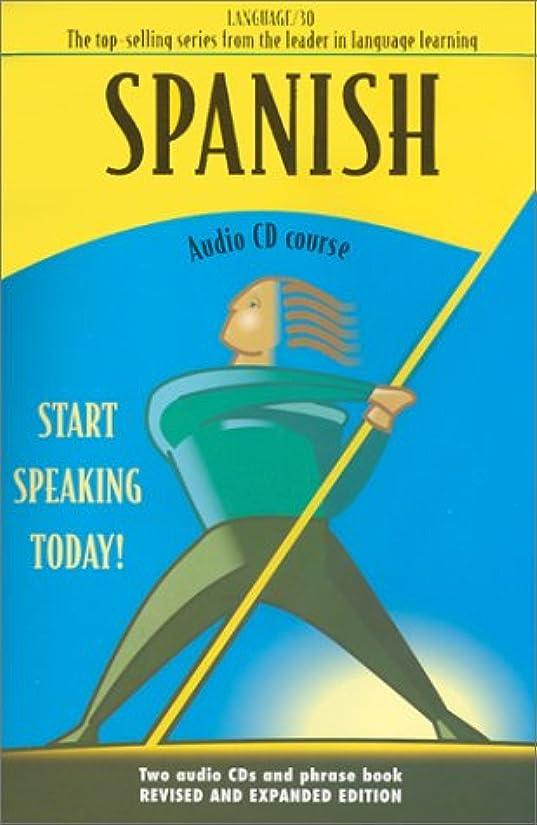 休眠広告寂しいSpanish (Language 30)