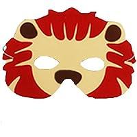 (ビグッド)Bigood ハロウィン クリスマス アニマル 仮面マスク アクセサリー 子供用 コスプレ仮装 パーティー用 学園祭 文化祭 変装 道具(Nライオン)