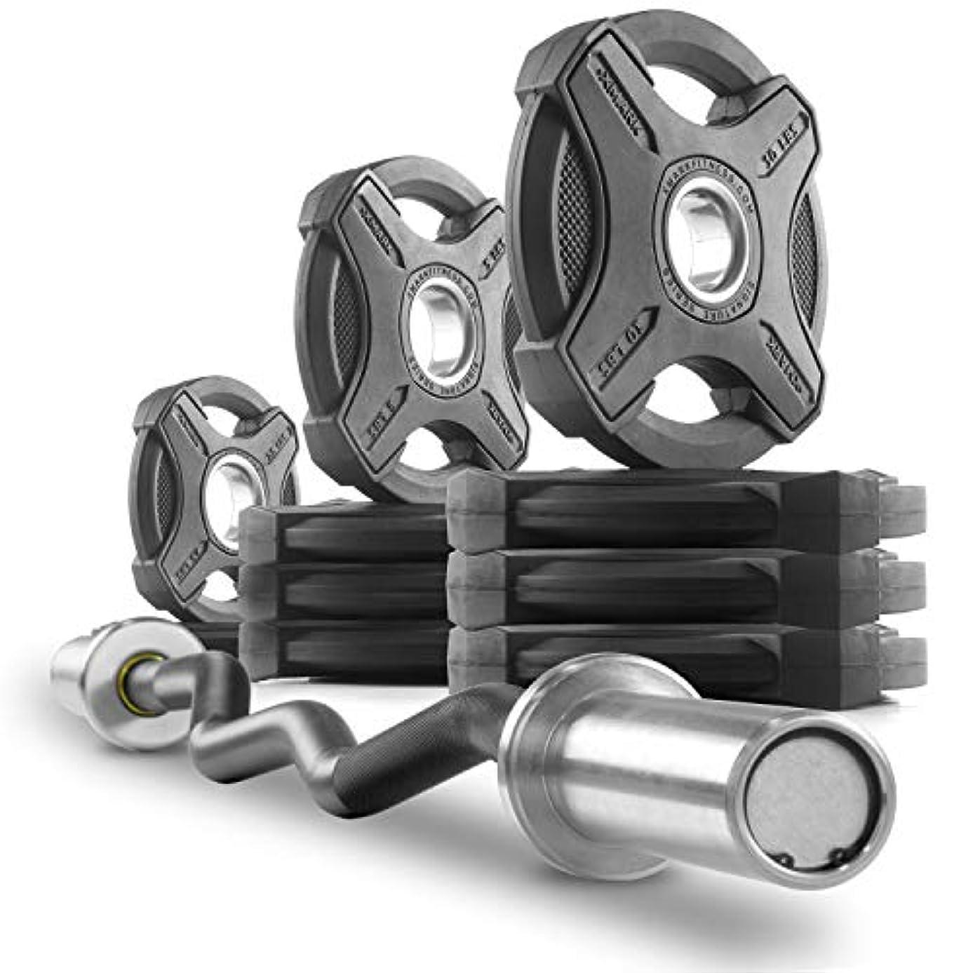 一節日没突き出すXMark商業28 mmグリップハードクロームオリンピックEZカールバーwith Mediumローレット、スナップリングロックSytem、真鍮ブッシュ、400 lb。WGT。容量(シャフトAvailable inクロムまたはブラックマンガンPhosphate )