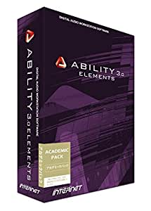 ABILITY 3.0 Elements アカデミック