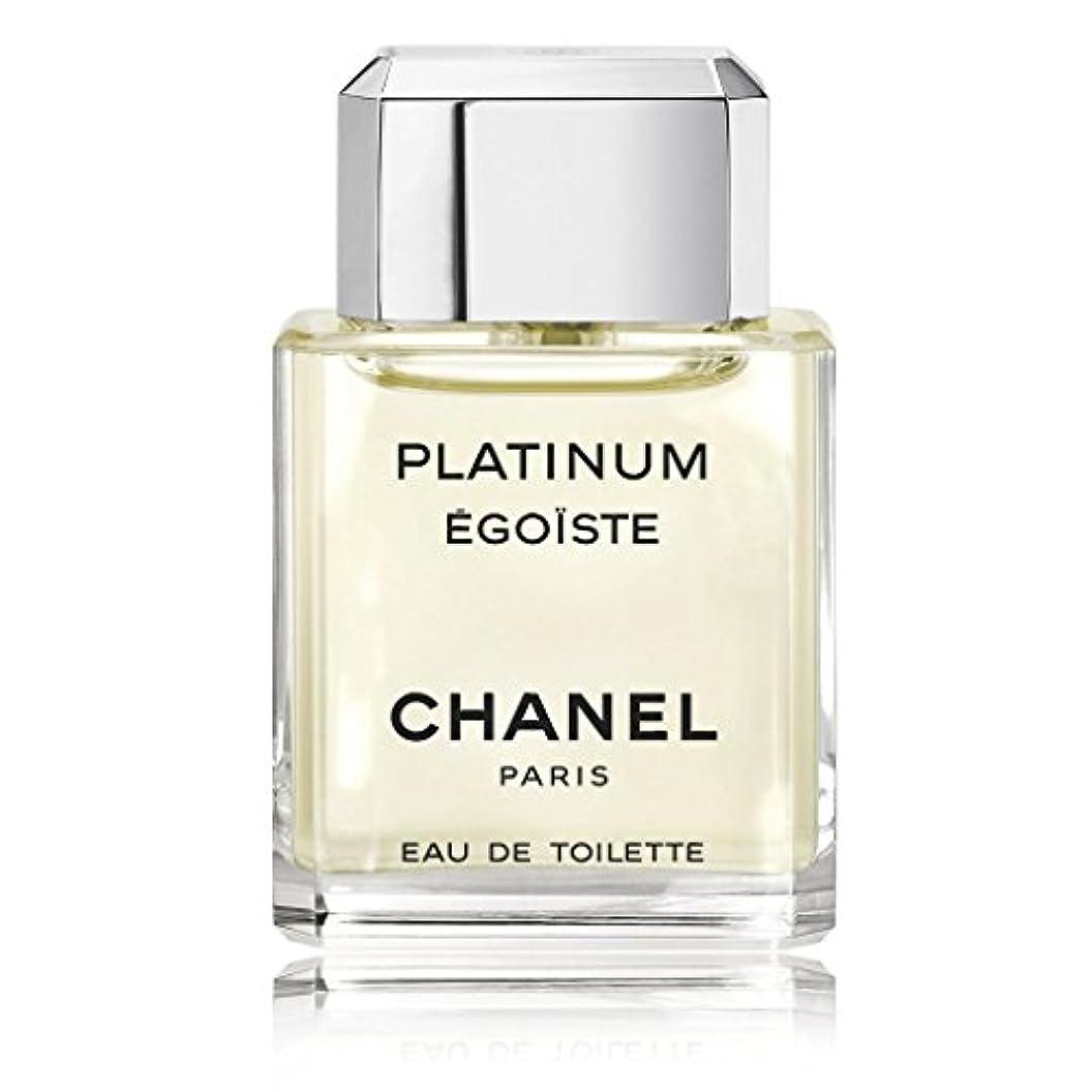 鋼伝染性の力強いChanel Egoist Pour Homme Eau de Toilette Spray 50ml