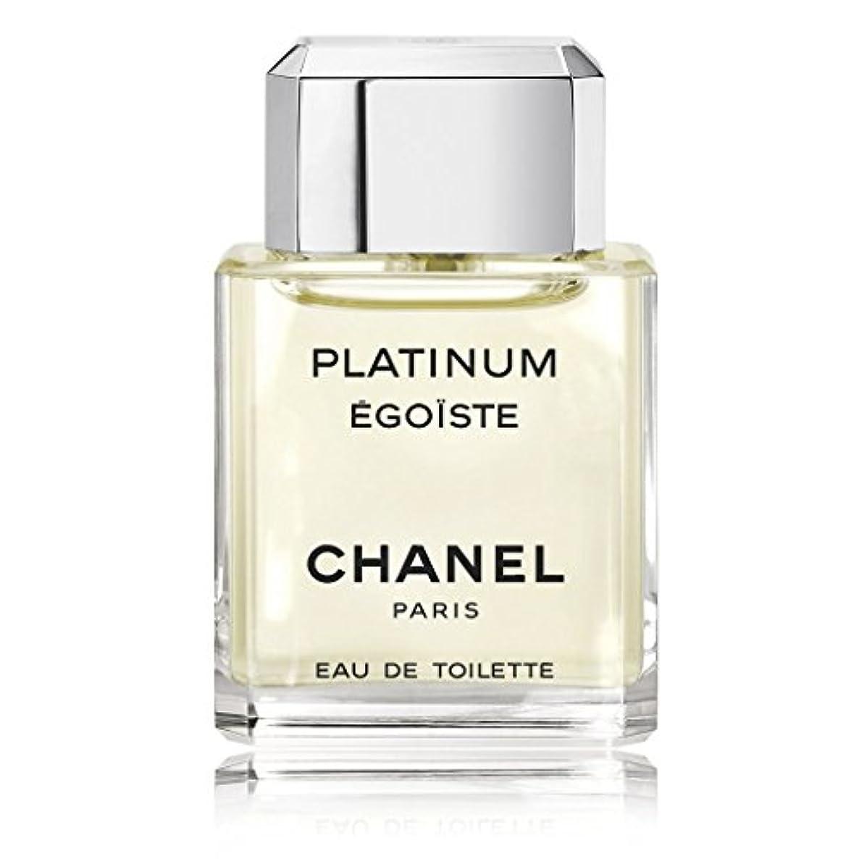 しかしながら放置見捨てられたChanel Egoist Pour Homme Eau de Toilette Spray 50ml