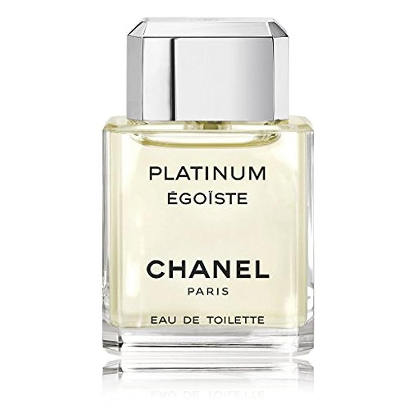 欠伸コットン眠いですChanel Egoist Pour Homme Eau de Toilette Spray 50ml