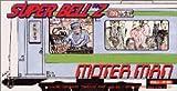 "MOTER MAN(秋葉原~南浦和) MOTER MAN II~""TRAFFIC JAM""(恵比寿~新"