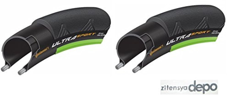 【国内正規代理店品】 Continental(コンチネンタル) Ultra Sports 2(ウルトラスポーツ2) クリンチャータイヤ 2本セット +zitensyadepoステッカー (グリーン, 700×25C)