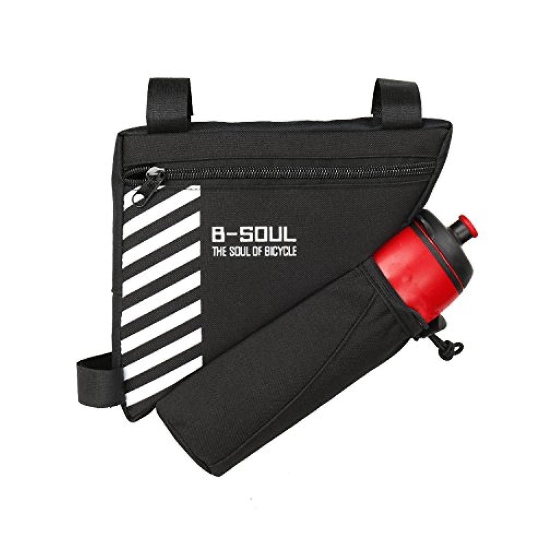Aomgsd 自転車 サドルバッグ 水筒入れ付 自転車用 トライアングル型バッグ シートポストバッグ ボトルバッグ