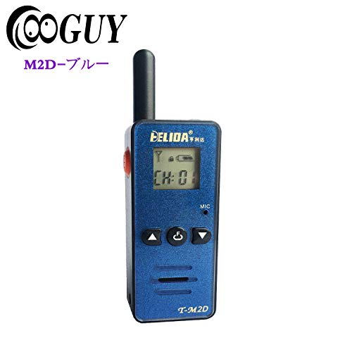 COOGUY 特定小電力トランシーバー ミニ無線 セット&イヤホンマイク/ベルトクリップ付属M2D (ブルー)