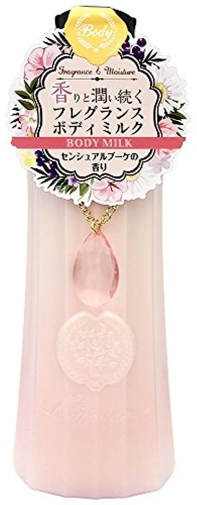 セレナ貝殻心理的にル グラナチュレ ボディミルク センシャルブーケの香り 180ml