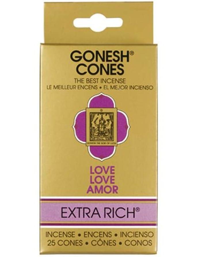 満了かわいらしい球状GONESH インセンスエクストラリッチ コーン ラブ