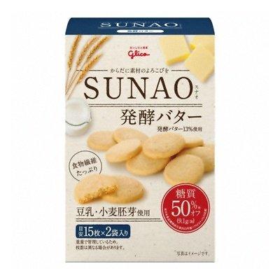 グリコ SUNAO 発酵バター 62g 50コ入り