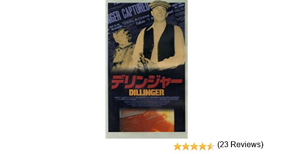 Amazon.co.jp: デリンジャー [V...