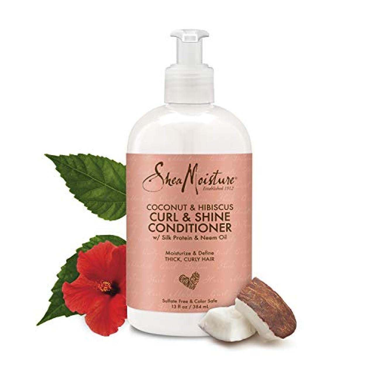 グリップ論文配置Shea Moisture - ココナッツ&ハイビスカス カール&Silk 蛋白質とコンディショナーを磨き&ニーム油 - 13ポンド
