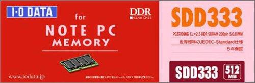 アイ・オー・データ機器 SDD333-512M PC2700 DDR SDRAM S.O.DIMM