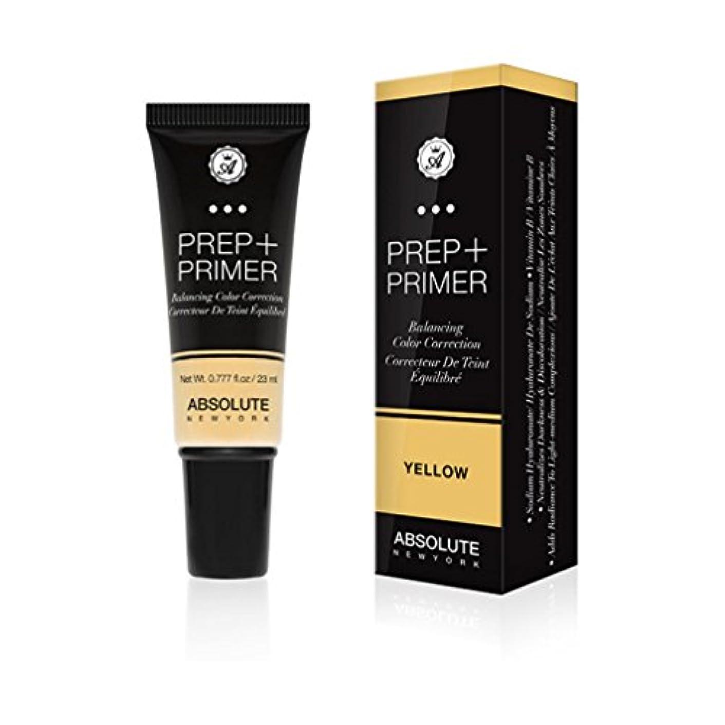 王女最近穿孔するABSOLUTE Prep + Primer - Yellow (並行輸入品)
