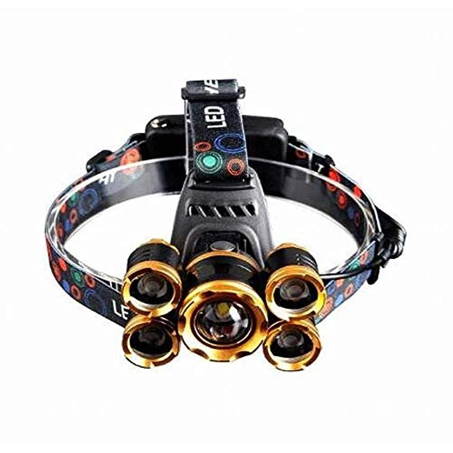ブロンズ驚いたことに今晩JIASHUO アウトドア 釣り 登山 夜間作業 LEDヘッドライト 5点灯 4種類発光モード 充電式電池付き 高輝度LEDゴールド