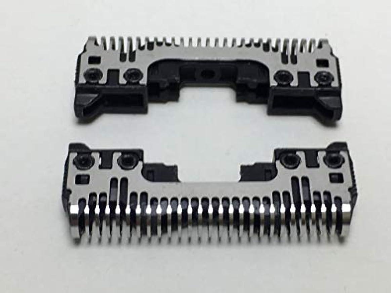 枯れる甘やかす天使替刃 シェーバーヘッドバーバーブレード フィリップス Panasonic ES-RP30 ES-RP50 ES-RC60 ES-RC50 ES-RW35 Shaver Razor head Blade