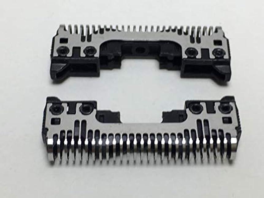レシピ悪性腫瘍追跡替刃 シェーバーヘッドバーバーブレード フィリップス Panasonic ES-RP30 ES-RP50 ES-RC60 ES-RC50 ES-RW35 Shaver Razor head Blade