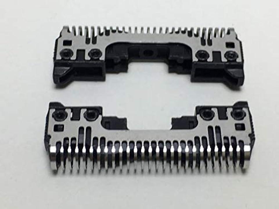 外向き化粧傑作替刃 シェーバーヘッドバーバーブレード フィリップス Panasonic ES-RP30 ES-RP50 ES-RC60 ES-RC50 ES-RW35 Shaver Razor head Blade