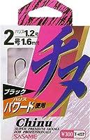 ささめ針(SASAME) チヌ1.6m付・黒(チヌ) 黒 2号-2 T-457