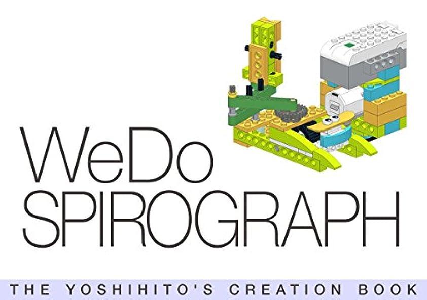 便宜敏感なスムーズにWeDo SPIROGRAPH: THE YOSHIHITO'S CREATION BOOK (English Edition)
