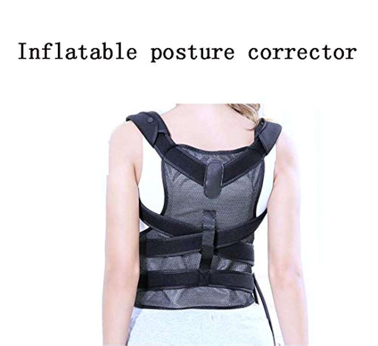 姿勢補正機能調整可能なバックブレースインフレータブルデザインプロフェッショナル補正バックリリーフ肩の痛み通気性